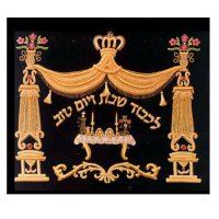 jews religious
